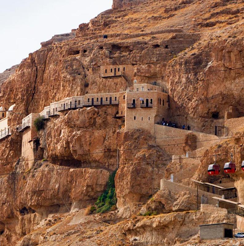 NAZARÉTH VILLAGE / JERICHÓ / MAR MORTO / BETANIA / JERUSALÉM