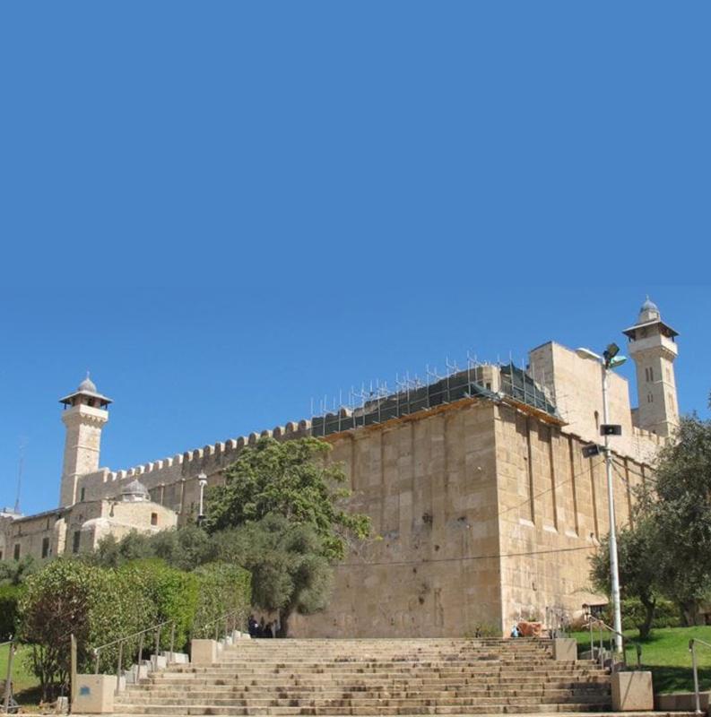 Jerusalém/ Betânia/ Belém/ Gênesis Land /Hebron/Jerusalém